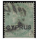 Cyprus Stamps #6 Used Fine CV $525