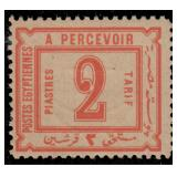Egypt Stamps #J4 Mint LH Fine Postage Due CV $240