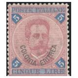 Eritrea Stamps #11 Mint OG HR VF CV $650