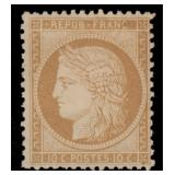 France Stamps #54 Mint HR F/VF 1870-1873 CV $540