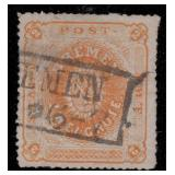 Bremen Stamps #5 Used with Cert CV $2000