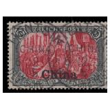 Germany China Stamps #36b Used w/ Cert CV $300
