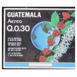 Guatemala Stamps 1984 var Airmails CV $225