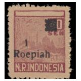 Indonesia Stamps #2L59 Mint NGAI CV $750