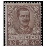 Italy Stamps #83 Mint OG Fine 1901 CV $720