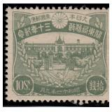 Japan Stamps #227-229 Mint NH F/VF CV $228.50++