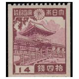 Japan Stamps #276-279 Mint LH VF CV $172