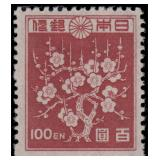 Japan Stamps #369-372 Mint NH VF CV $350