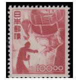 Japan Stamps #435 Mint NH VF 1948 Furnace CV $600