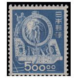 Japan Stamps #436 Mint NH VF 1948 Train CV $550