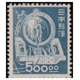 Japan Stamps #509-521 Mint NH F/VF CV $1710