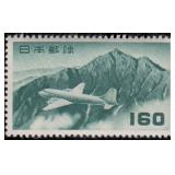 Japan Stamps #C25-C38 Mint NH 1952 Airmail CV $433