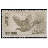 Japan Stamps #C9-C13 Mint NH 1950 Airmails CV $255
