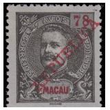 Macao Stamps #147-157D Mint HR VF CV $258.10