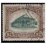 Malaya - Kedah Stamps #43 Used VF CV $280