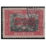 Mexico Stamps #527 Used VF 1916 CV $175