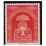 Nepal Stamps #84-88 Mint NH VF CV $180