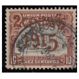 Peru Stamps #193C Used VF 1915 overprint CV $125