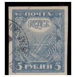 Russia Stamps #177-180 Used VF CV $560