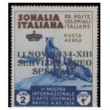 Somalia Stamps #C2-C6var Mint Unissued 1934