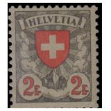 Switzerland Stamps #200-203 Mint LH/NH CV $387.50