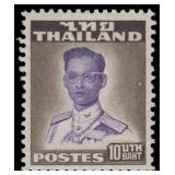 Thailand Stamps #294 Mint NH VF CV $325