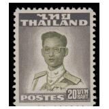 Thailand Stamps #295 Mint NH VF CV $350