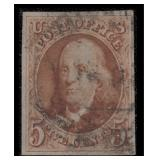 US Stamps #1 Used Four Margin CV $350