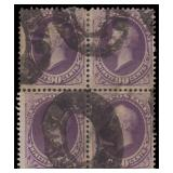 US Stamps #218 Used Block of Four CV $1400