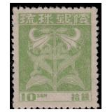 US Stamps Ryukyu Islands #1a-7a CV $465