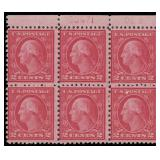 US Stamps #540var Mint NH Plate Block CV $750