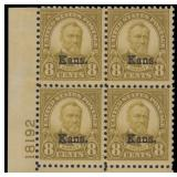 US stamps #666 Mint NH/GD Plate Block CV $925