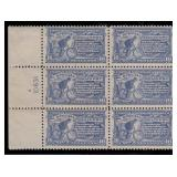 US Stamps #E11 Mint DG Plate Block 6 CV $725