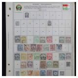 Hungary Stamps 1870s-1950s on pages Used & Mint