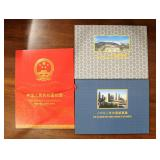 China Stamps 3 Mint Yearbooks