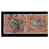 China (ROC) Stamps Anti-bandit Overprints on $1 Su