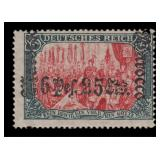 Germany Offices in Morocco Stamps #44 Mint OG