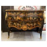 Maitland-Smith Asian Oriental Sideboard 45x22
