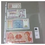 UNCIRCULATED FOREIGN BANK NOTES