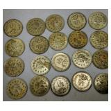 20 California Gold Half Tokens 1858