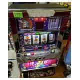 Working Japanese Full Size Slot Machine