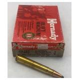 375 H&H (13 Rounds & 7 Brass) Factory