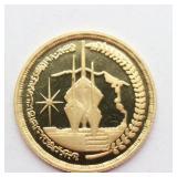 1981 Egquptian Sues Canal Gold Coin