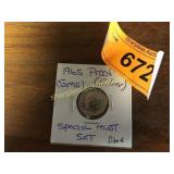 1965 Silver Proof Dime(SMS)