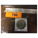 1971-s Ike Silver Dollar(UNC)
