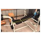 Bench mark weight bench