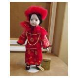 """Seymour Mann Porcelain 18"""" Doll (Chen Long) w/"""