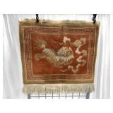 """Small machine woven rug, about 25"""" long x 30"""" acro"""