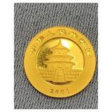 2011 Gold panda 1.5 grams          (33)