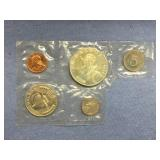 1969 Panamanian silver proof coin set, 1 is missin